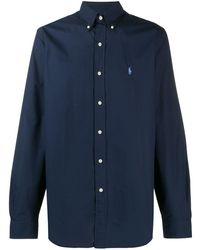 Polo Ralph Lauren - ボタン コットンシャツ - Lyst