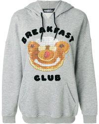 Jeremy Scott - Breakfast Club Hooded Sweatshirt - Lyst