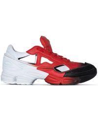 adidas By Raf Simons Adidas X Raf Simons カットアウト スニーカー - レッド