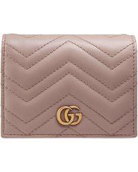Gucci Картхолдер GG Marmont - Многоцветный