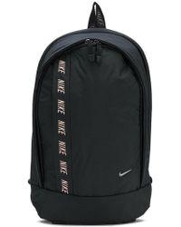 Nike - Legend Training Backpack - Lyst