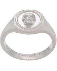 Northskull Atticus Skull Ring - Metallic