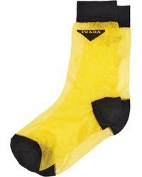 Prada - Light Nylon Socks - Lyst