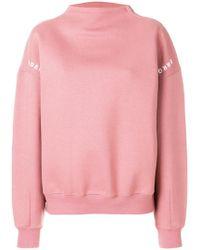 Ader Shoulder Zipped Sweatshirt - Pink