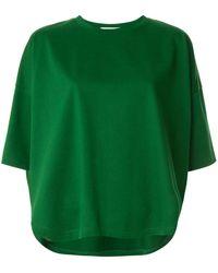 Enfold - オーバーサイズ Tシャツ - Lyst