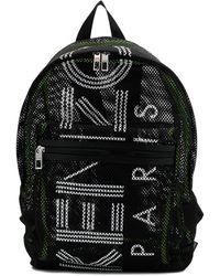 KENZO Netz-Rucksack mit Logo