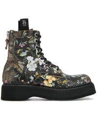 R13 - Ботинки На Шнуровке С Цветочным Принтом - Lyst