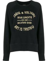 Zadig & Voltaire Art Is Truth スウェットシャツ - ブラック