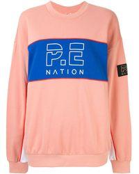 P.E Nation Sonic スウェットシャツ - マルチカラー