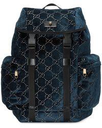 Gucci Mochila de terciopelo con GG mediana - Azul