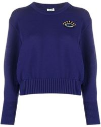 KENZO モチーフディテール セーター - ブルー