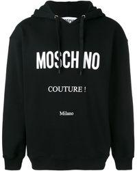 Moschino - ロゴ パーカー - Lyst
