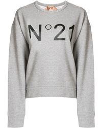 N°21 Толстовка С Логотипом - Серый