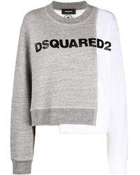 DSquared² Толстовка С Контрастной Вставкой И Логотипом - Многоцветный