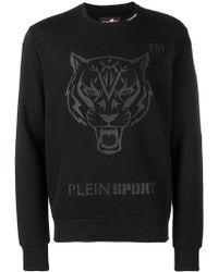 Philipp Plein - Sweatshirt mit Tigermotiv - Lyst