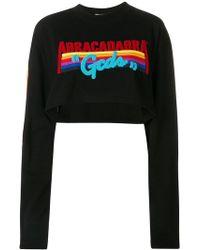 Gcds - Cropped Slogan Sweatshirt - Lyst