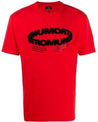 Marcelo Burlon - Otromundo Tシャツ - Lyst