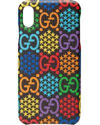 Gucci Coque d'iPhone XS Max GG Psychedelic à motif monogrammé - Noir