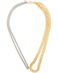 MM6 by Maison Martin Margiela - Mix Chain Necklace - Lyst