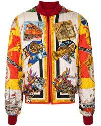 Hermès Двусторонняя Куртка-бомбер На Молнии Pre-owned - Многоцветный