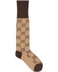 Gucci GG-intarsia Cotton-blend Socks - Multicolour