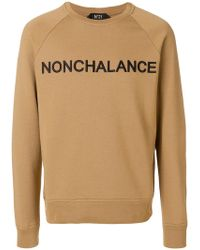 N°21 Sweat Nonchalance - Marron