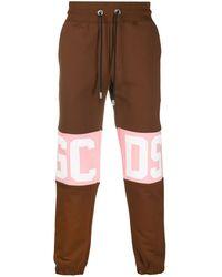 Gcds ロゴ トラックパンツ - ブラウン