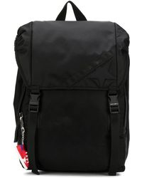 Golden Goose Deluxe Brand Star And Stripe Backpack - Black