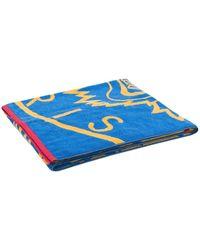 KENZO Пляжное Полотенце С Логотипом - Синий