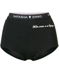 Natasha Zinko - ハイウエスト ショーツ - Lyst