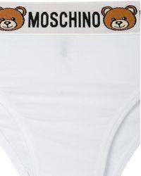 Moschino テディベアロゴ ショーツ - ホワイト
