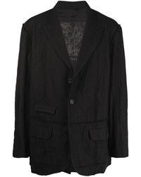 Ziggy Chen シングルジャケット - ブラック