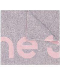Acne Studios - ロゴ ジャカード スカーフ - Lyst