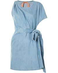 N°21 - アシンメトリースリーブ ドレス - Lyst