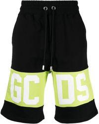 Gcds ロゴ ショートパンツ - ブラック