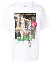 Tigran Avetisyan T-shirt con stampa - Bianco