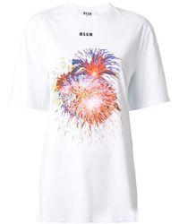 MSGM - プリント Tシャツ - Lyst