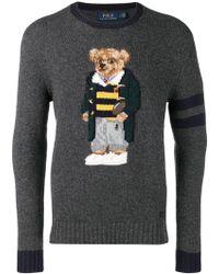 Polo Ralph Lauren Pull à tricot intarsia - Gris