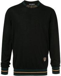 Dolce & Gabbana - Dg Star セーター - Lyst