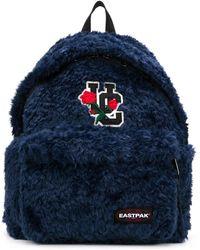 Undercover Eastpak X Backpack - Blue