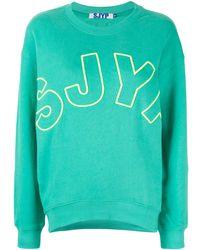 SJYP Sweatshirt mit Logo-Stickerei - Grün