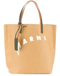 Marni Сумка-тоут С Логотипом - Многоцветный