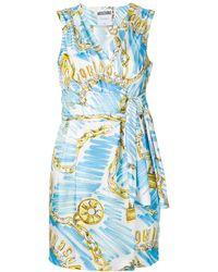 Moschino - ロゴ ドレス - Lyst