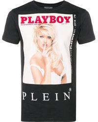 Philipp Plein - Футболка С Принтом - Lyst