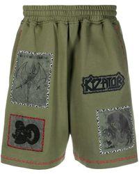 KTZ パッチ トラックショーツ - グリーン