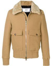 AMI Куртка На Молнии С Воротником Из Овчины - Естественный