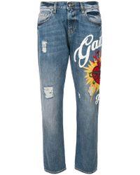 Gaëlle Bonheur - Embellished Heart Logo Jeans - Lyst