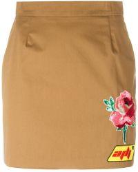 Au Jour Le Jour - Patch Detail Mini-skirt - Lyst
