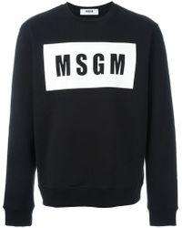 MSGM - Logo Print Sweatshirt - Lyst