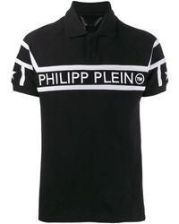 Philipp Plein - ロゴ ポロシャツ - Lyst